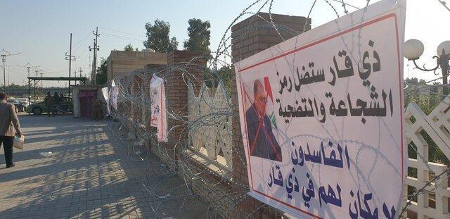 واکنش آمریکا به رخدادهای اخیر در ناصریه عراق