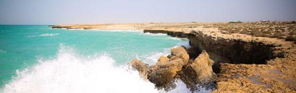سفر به جزیره لاوان، جزیره نفتی خلیج فارس