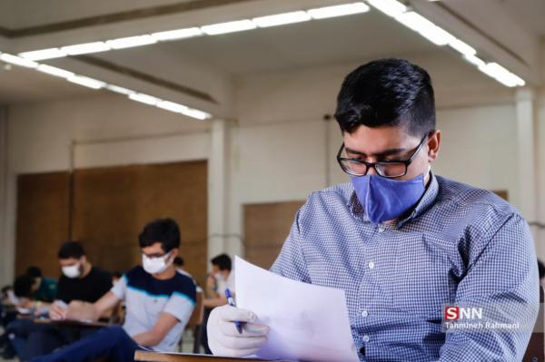 نتایج آزمون استخدامی دانشگاه های علوم پزشکی سال 99 اعلام شد ، ممنوعیت برگزاری فراگیر ارشد پیام نور