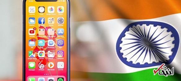 اپل خط فراوری خود را از چین به هند و ویتنام منتقل می نماید