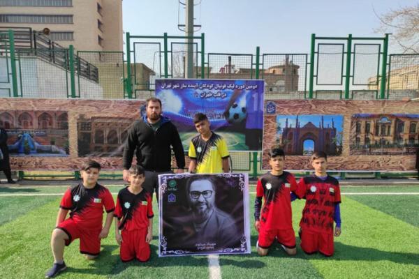 مراسم یادبود مهرداد میناوند،در قلب طهران