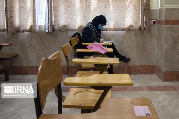 خبرنگاران آزمون وکالت 20 فروردین 1400 برگزار می گردد