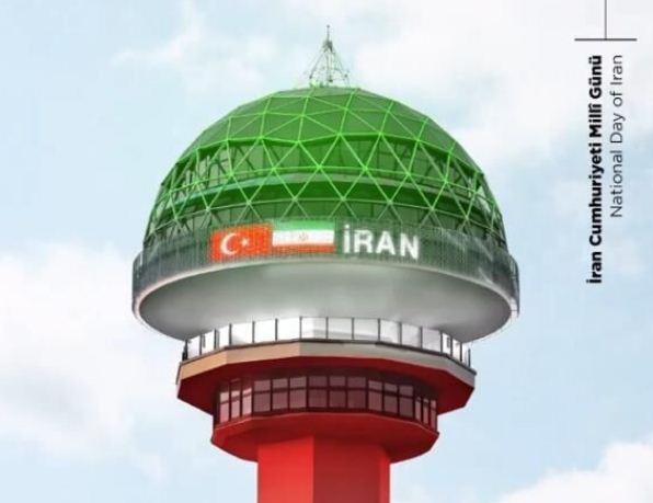 نماد شهر آنکارا به رنگ پرچم ایران درمی آید خبرنگاران