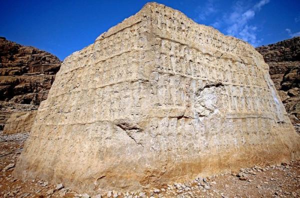 سنگ نگاره های کول فرح؛آثار تاریخی و زیبای ایذه