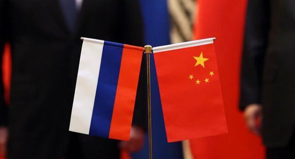 پکن: چین و روسیه همزمان با افزایش تحریم های غرب، از یکدیگر حمایت می نمایند