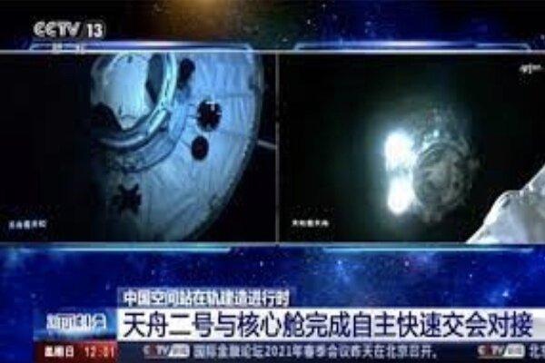چین 3 فضانورد به مدار زمین می فرستد