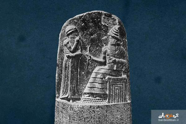 لوح حمورابی، نماد تمدن بین النهرین، عکس
