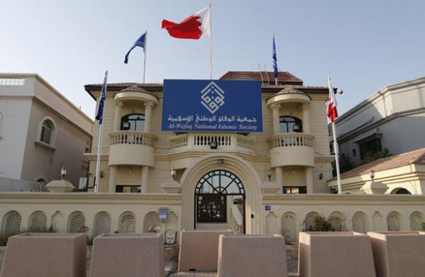 بیشتر نهادها و مؤسسات بحرینی صوری هستند
