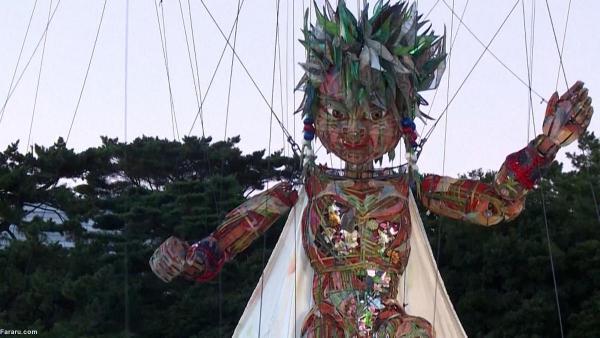 (ویدئو) رونمایی از عروسک غول پیکر در آستانه المپیک