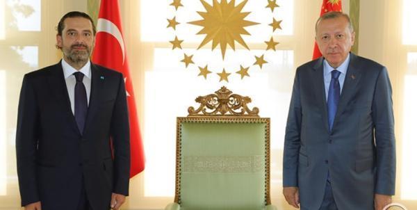 ملاقات الحریری با رئیس جمهور ترکیه پشت درهای بسته