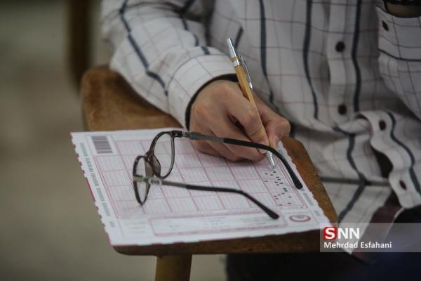 از تغییر زمان برگزاری آزمون های علوم پزشکی تا سومین کارت زرد مجلسی ها به وزیر علوم
