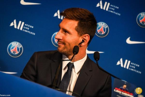 مسی: به بهترین تیم برای فتح لیگ قهرمانان اروپا آمده ام